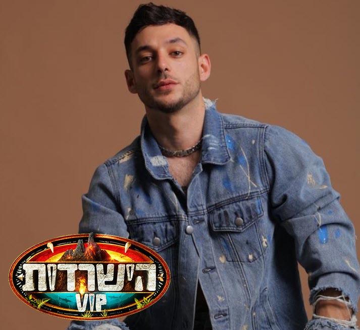 """אחרי שזכה במיליון ב""""האח הגדול"""" הוא בדרך לקחת את """"הישרדות VIP""""!"""