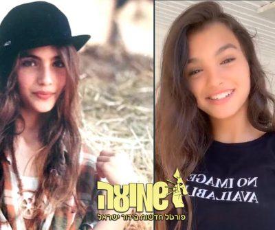לבת של אילנית לוי יש אחות תאומה? לא תאמינו זו בכלל אילנית בצעירותה!