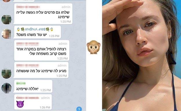 כך הפיל מתחזה ישראלי מפורסמים ישראלים נשואים!