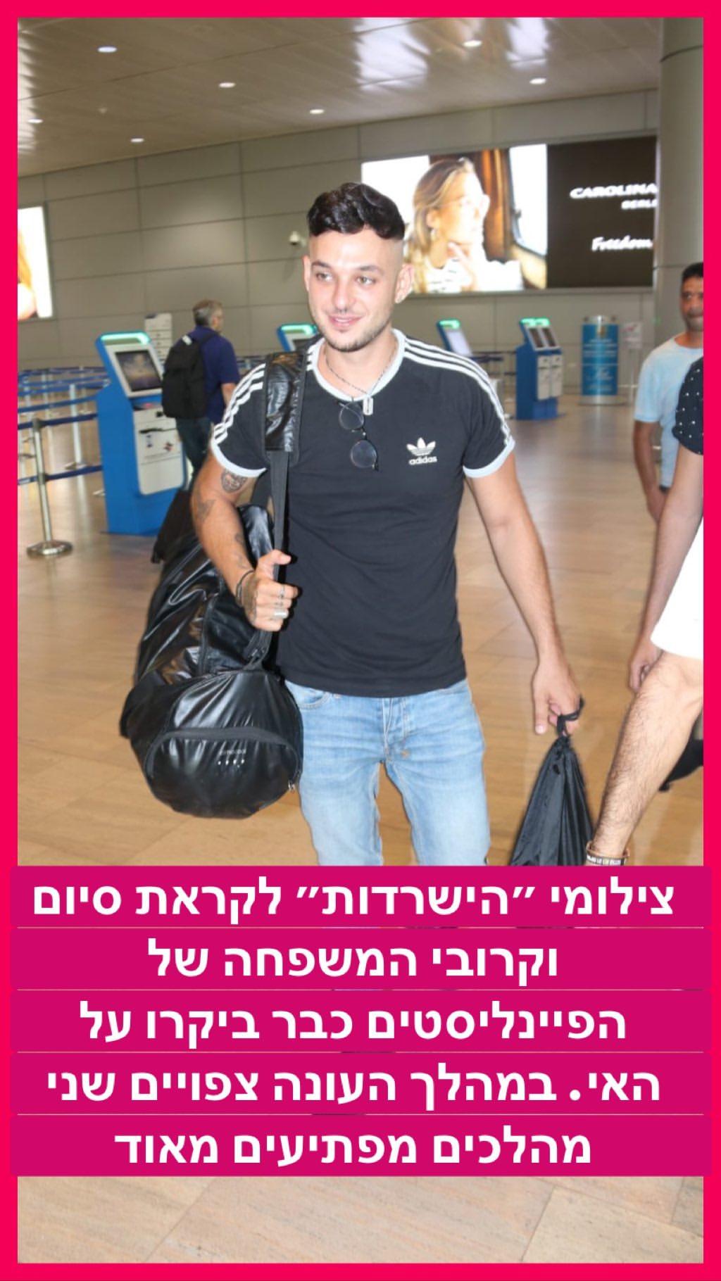 מה קרה בצילומי הישרדות VIP? ההפתעה של ישראל אוגלבו!