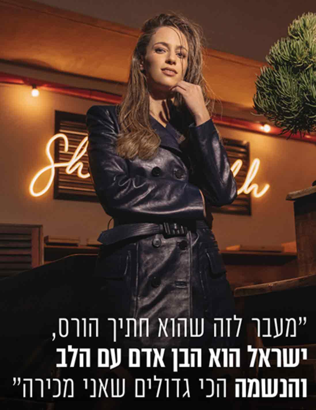ישראל אוגלבו וקארין סנדל חזרו ועכשיו ויש לה גם מה להגיד!