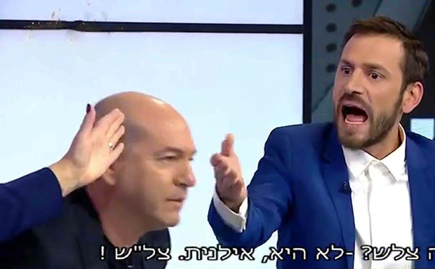 """אלירז שדה משתיק את אופירה וברקו? """"לא עונים על כלום, אין לכם דעות!""""?"""""""