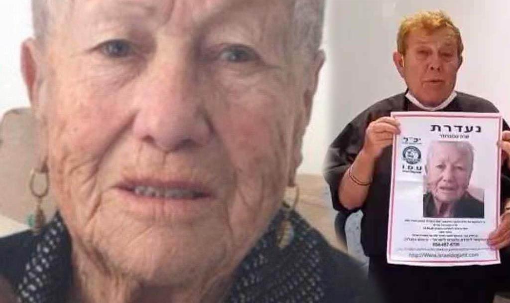 סוף עצוב: גופת אמו של צחי נוי נמצאה לאחר שבועיים של חיפושים