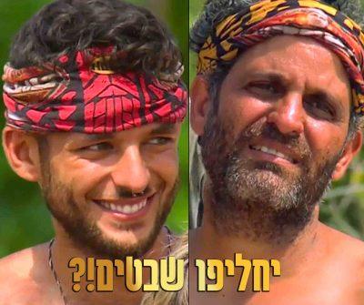 ספוילר: ישראל אוגלבו ובני ברוכים בדרך לחילוף בין השבטים!?