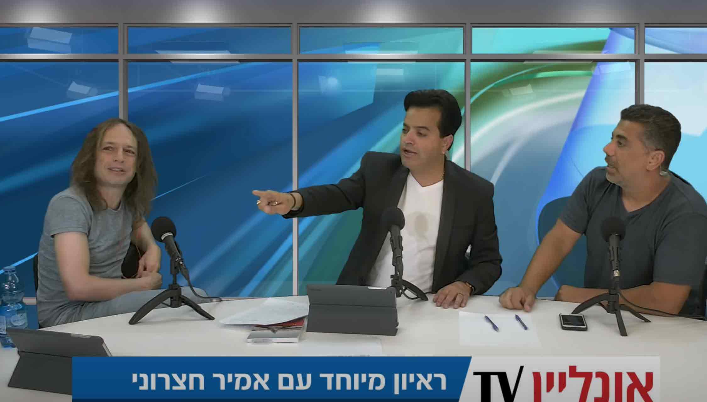 """איומים בשידור לחייו של אמיר חצרוני? """"בא עם אקדח יורה לו במח"""""""
