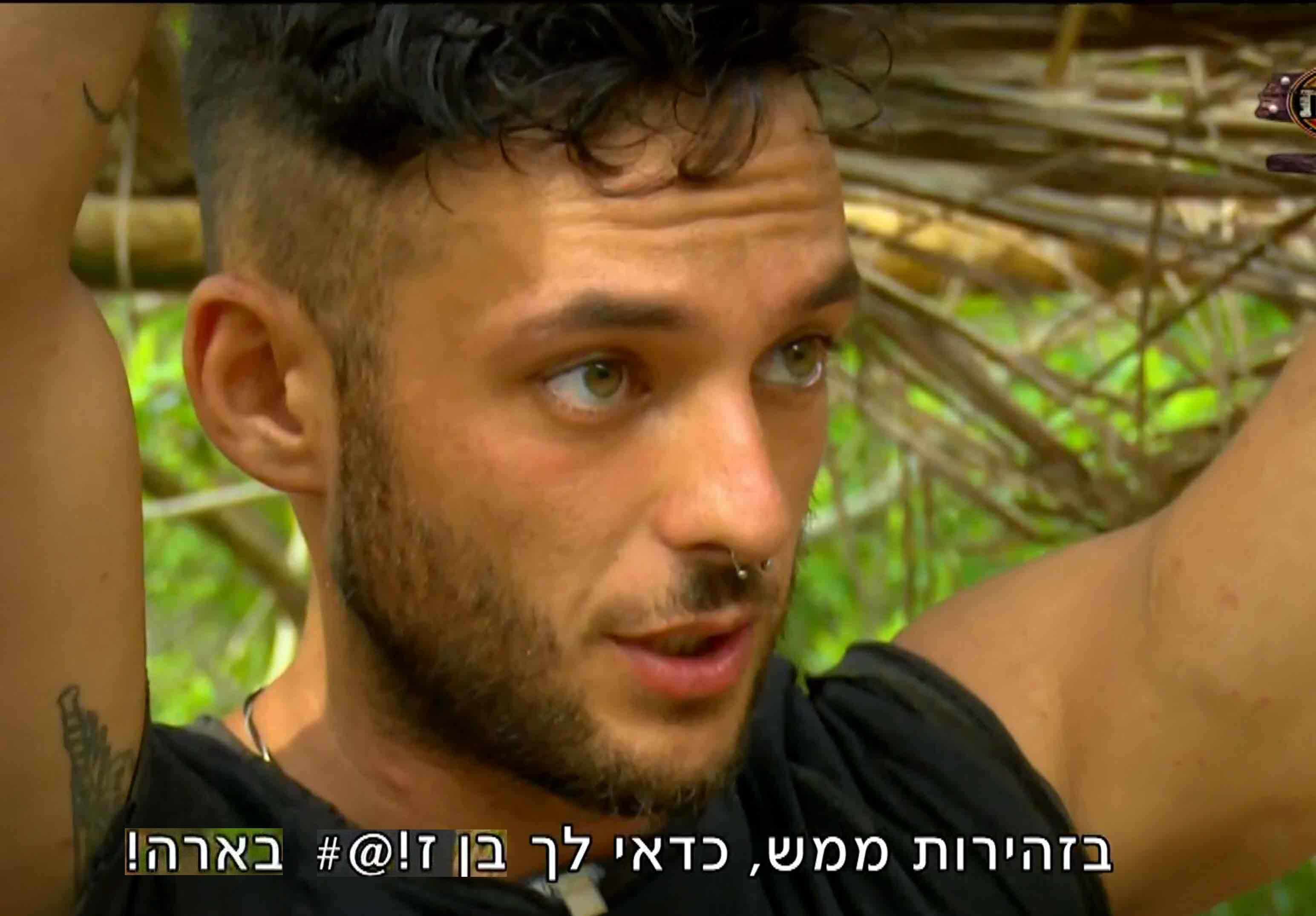 ישראל אוגלבו נבחר להוביל פרויקט חדש וחטף ביקורת קשה!