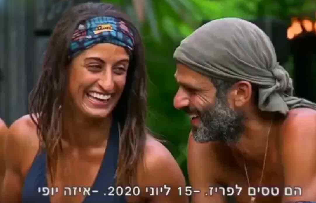 למרות ההכחשות יש הוכחות: עידן חביב וירדן ג'רבי ביחד!?