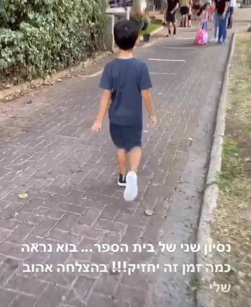 העתיד של יאן גולן: כבר לא ילך בדרך של אבא שלו!?