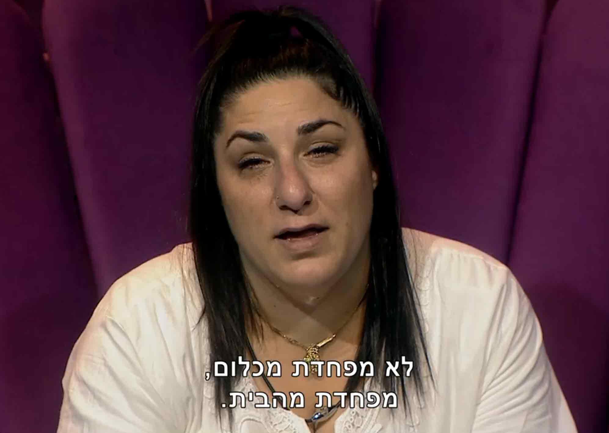 """אחותה של ימית מגיבה בכעס:""""ימית יורקת לבאר שממנה היא שותה"""""""