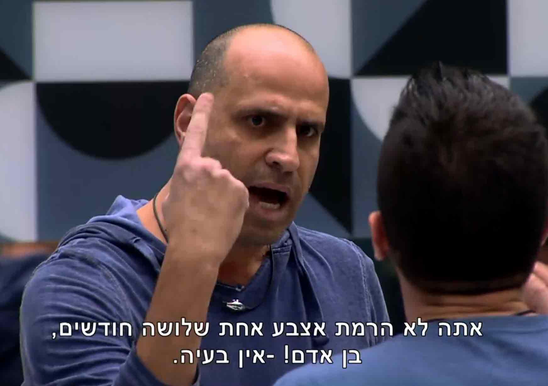 זה המסר של יהודה לליאור בעקבות תקרית המפגינים: לא מה שחשבתם!?