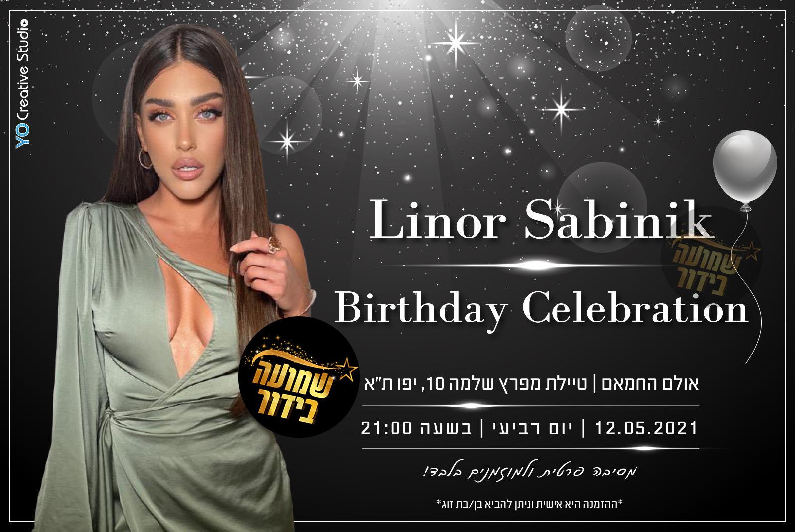 הפתעת יום הולדת: רמי ורד יגיע למסיבת הענק של לינור סביניק!?