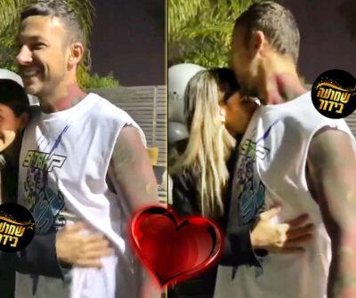 לא מסתתרים יותר: ג'וזי זירה ורוני שרעבי בנשיקה מול המצלמות!