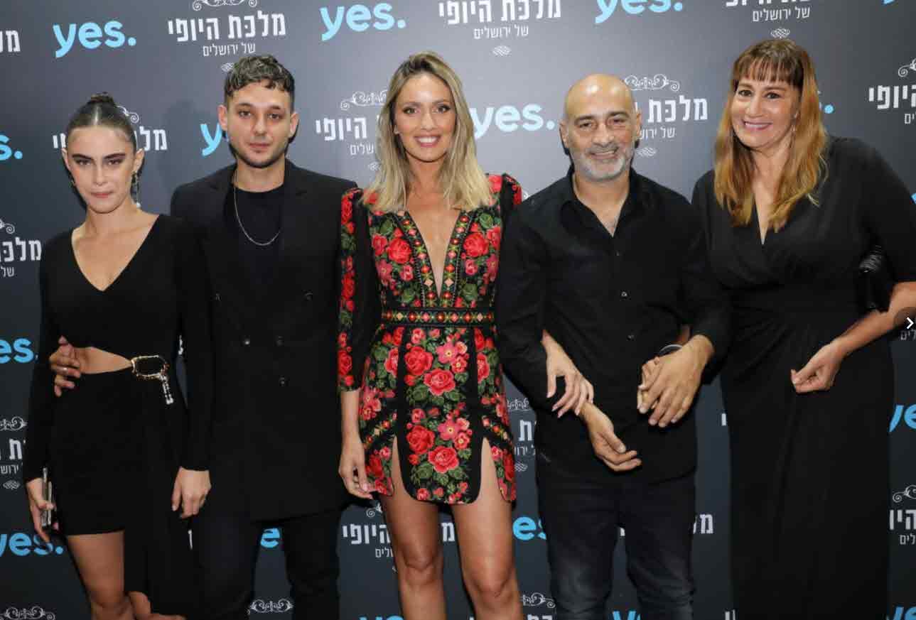 לצד החברה: ישראל אוגלבו וסוול אריאל אור בהשקת מלכת היופי של ירושלים!