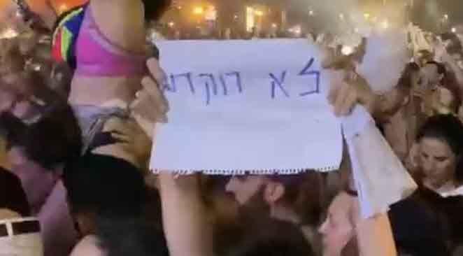 """אייל גולן עלה לבמה בפארק הירקון ובליינים הרימו שלטים:""""לא רוקדים"""""""