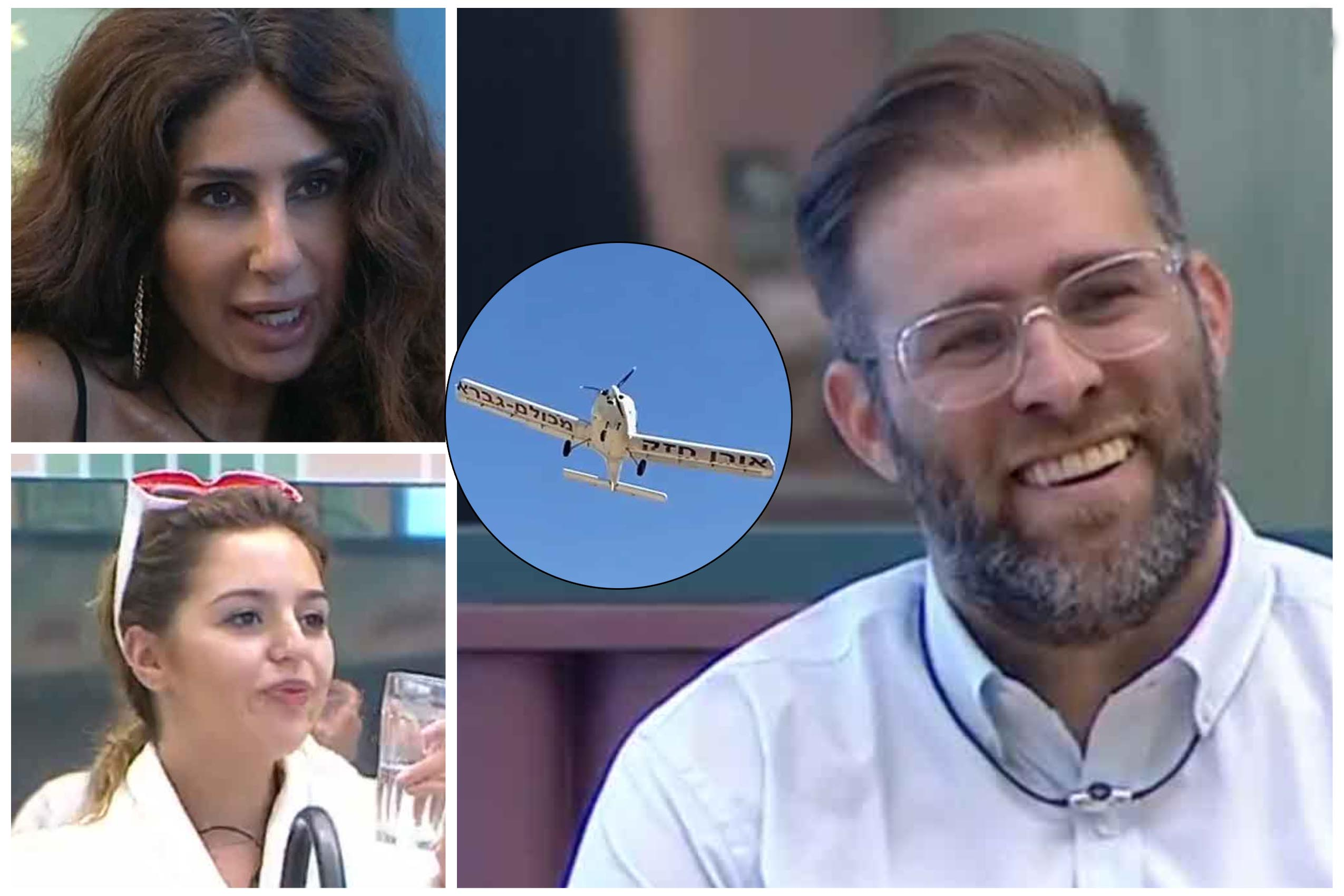 בלעדי: המסר הנסתר מאחורי המטוס לאורן חזן נחשף! ומי פחות פרגנו?