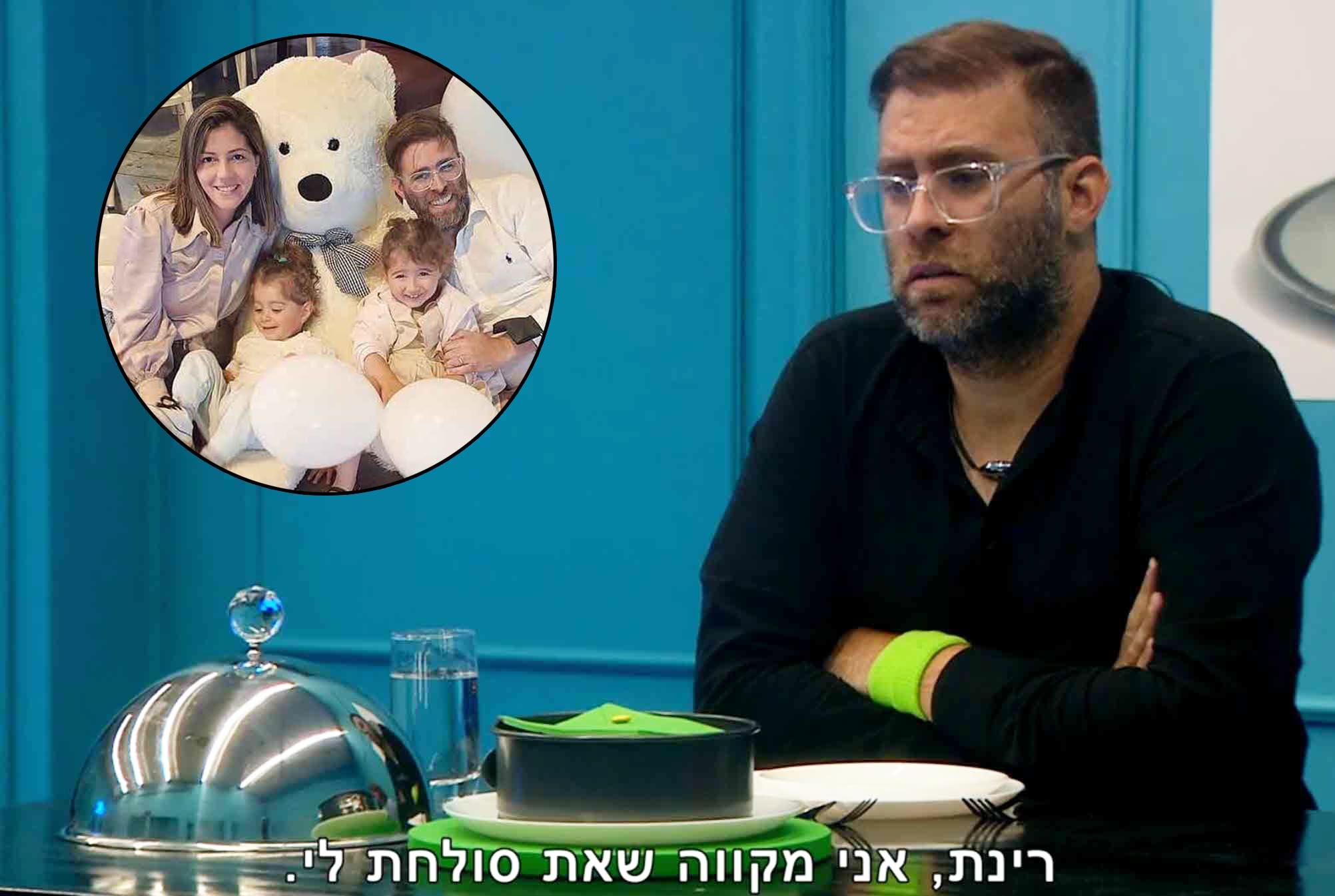 """המכתב שקיבל אורן חזן מהמשפחה והילדים:""""התמיכה שאתה מקבל מעם ישראל אדירה!"""""""