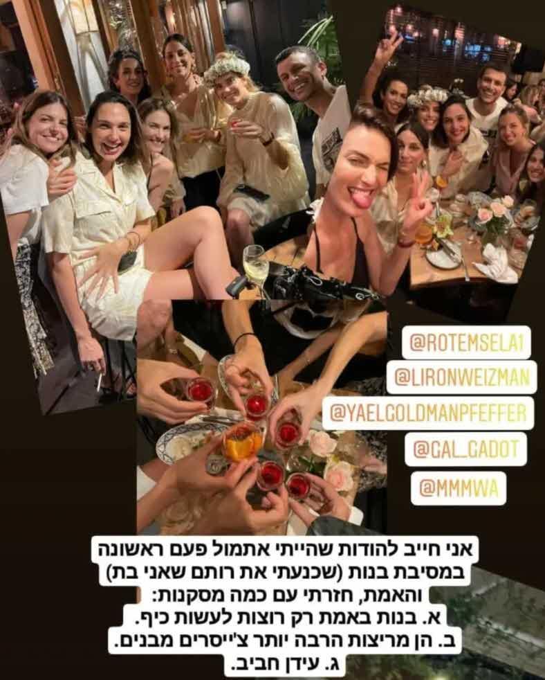 שוב סערה סביב וונדר וומן הישראלית גל גדות והפעם בגלל שחלצה שד לעיני כל!