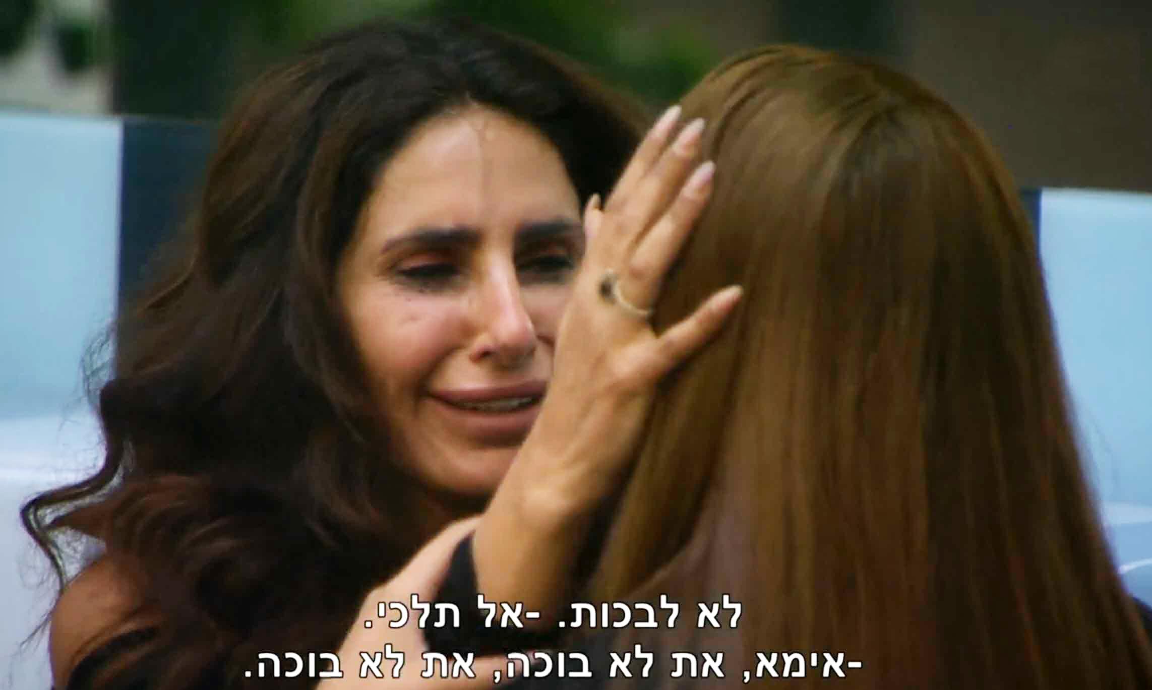 הבכי גנטי: אלין כהן חושפת מה גרם לה להישבר וכמעט לעזוב את המקצוע!